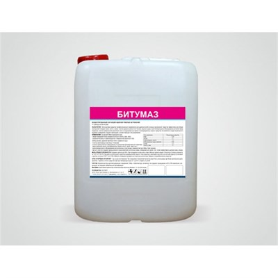 Битумаз - высококонцентрированное средство для очистки всех видов сложных загрязнений (1 л) - фото 32591
