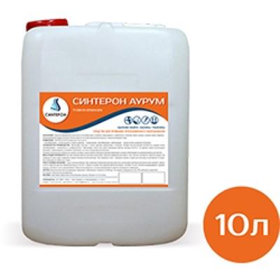 Синтерон Аурум - средство для промывки теплообменного оборудования (10 л) - фото 32615